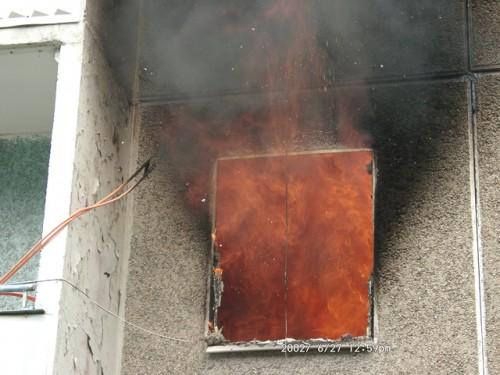 Firmenprofil von: Brandschutzmaßnamen für Betriebe erfordern individuelle Planung